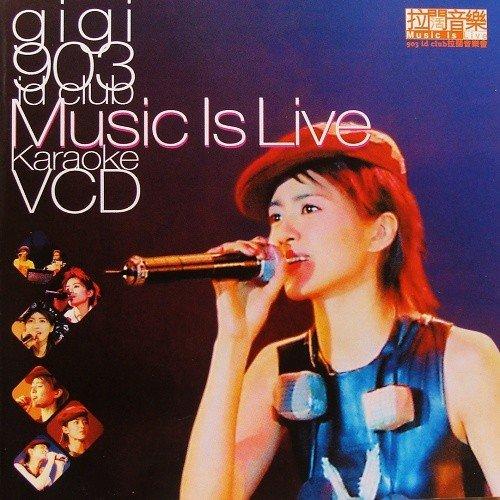 梁咏琪 专辑 GIGI 903 ID CLUB MUSIC IS LIVE 拉阔音乐会 MP3格式下