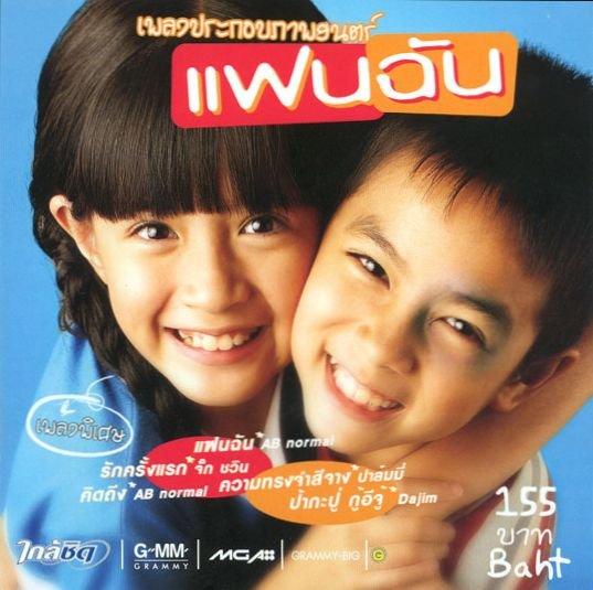 无言的原唱-原声大碟 专辑 小情人 My Girl MP3格式下载 原声音乐 CD下载站 cd下