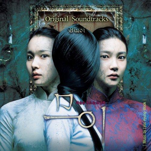 专辑 抽象画中的越南少女 Muoi The Legend of a Portrait MP3格式下载
