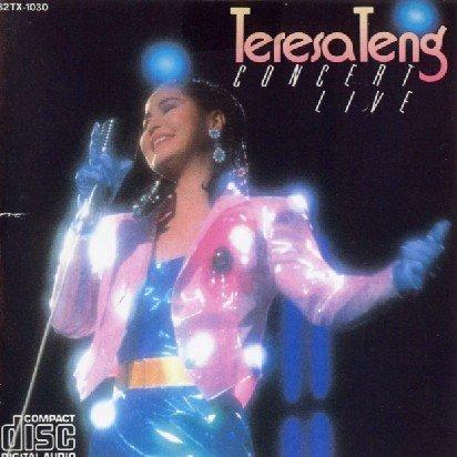 :APE   歌手:邓丽君   专辑中文 距离1985年12月15日的日本NHK